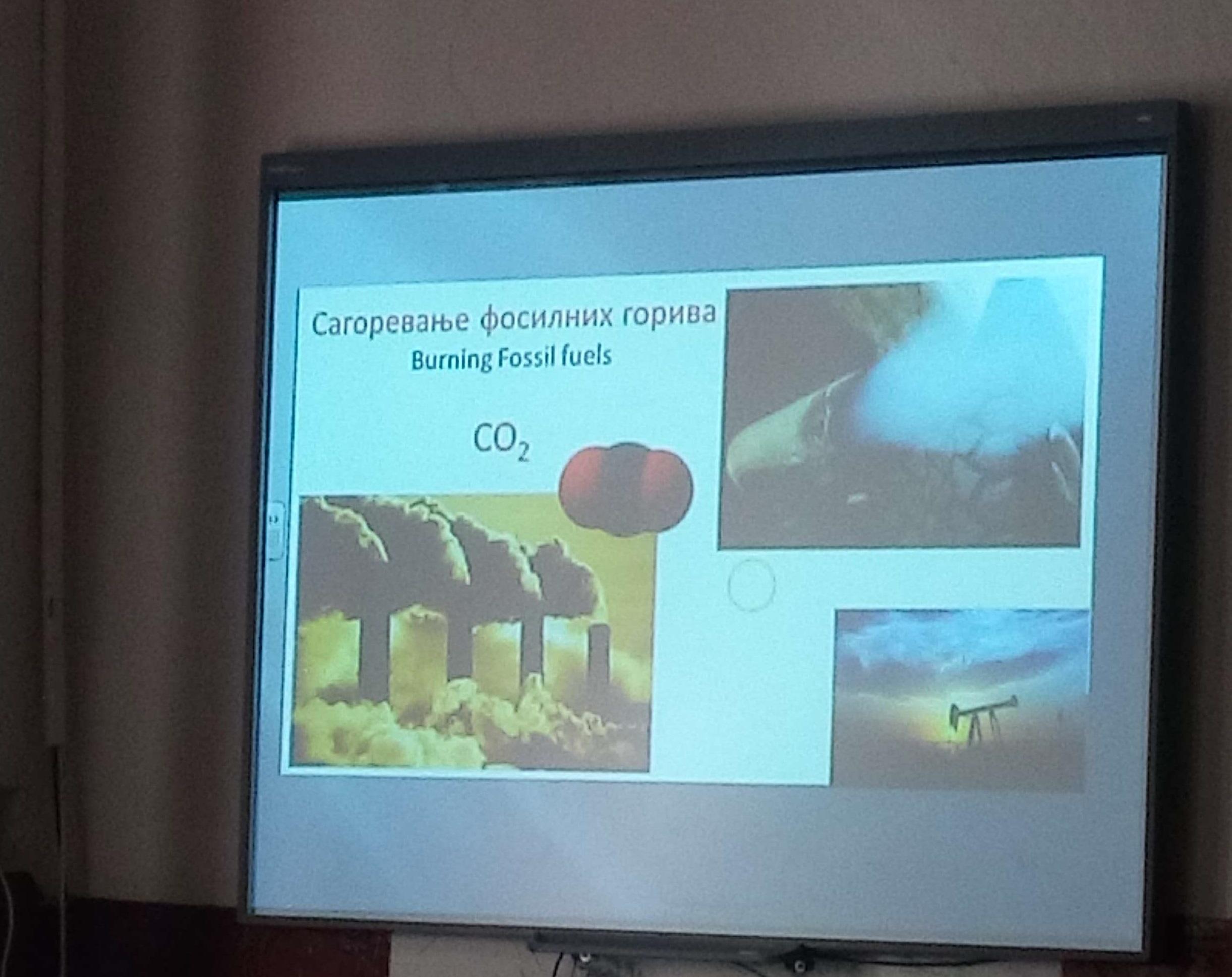 Dan klimatskih promena 6